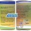 AuswellLife Royal Jelly 2180 mg ออสเวลไลฟ์ นมผึ้งเกรดพรีเมี่ยม SALE 60-80% ฟรีของแถมทุกรายการ thumbnail 4