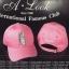 หมวกรูปมือแบบ B.I iKON -ระบุสี thumbnail 6