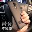 Huawei Mate9 Pro - เคส TPU ลายเคฟล่า Carbon พร้อมขาตั้ง TOTU DESIGN แท้ thumbnail 4