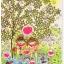 โปสการ์ดสวยๆ Mandarin Duck thumbnail 1