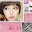HS-14# ขนตาเอ็นใส (ขายปลีก) เเพ็คละ 10 คู่ thumbnail 5