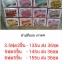 ผ้าปูที่นอน คละลาย เกรดA 3.5ฟุต3ชิ้น ชุดละ 135บ ส่ง 36ชุด thumbnail 3