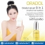 Oradol Serum by แตงโม นิดา เซรั่มเสาวรสสีทอง SALE 60-80% ฟรีของแถมทุกรายการ thumbnail 1