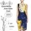 UPDATE 01-09-2015 Preorder / ASOS , KarenMillen , Coast , Anne Klein Dress Style thumbnail 23