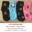 ถุงเท้า ถุงมือ ปลอกแขน งานจีน thumbnail 9