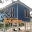 บ้านโมบาย ขนาด 6*7 เมตร ระเบียง 3*3 เมตร ยกสุง 2 เมตร (2ห้องนอน 2ห้องน้ำ 1ห้องรับเเขก) thumbnail 11