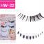 HW-22 ขนตาบน,ล่าง เอ็นใส (ขายปลีก) เเพ็คละ 5 คู่ thumbnail 1