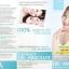 DR Absolute Collagen แอปโซลูด คอลลาเจน SALE 60-80% ฟรีของแถมทุกรายการ thumbnail 6