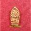 พระปรก หลวงปู่นนท์ วราโภ วัดเหนือวน จ.ราชบุรี เนื้อทองแดง รุ่นฉลองอายุ ๙๕ปี Lp Non thumbnail 1