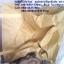ถุงจัมโบ้ตัดใหม่ (สีเบส)1 ตัน, ถุงจัมโบ้ thumbnail 3