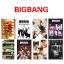 โปสเตอร์เซต BIGBANG MADE HAIB167 (8แผ่น) thumbnail 1