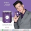 ELE Cream Mask เอลลี่ครีม มาร์ค SALE 60-80% ฟรีของแถมทุกรายการ thumbnail 1