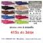 ชุดผ้านวม+ผ้าปูที่นอน เกรดA สีพื้น 6ฟุต 6ชิ้น เริ่มต้น 365บ thumbnail 14