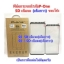 Samsung S8 (เต็มจอ/กาวเต็ม) - กระจกนิรภัย P-One 3D Case Friendly FULL FRAME แท้ thumbnail 2