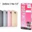 Zenfone 3 Max 5.5 (เต็มจอ) - กระจกนิรภัย FULL FRAME Dapad แท้ thumbnail 1