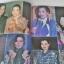 อนุทินคู่ชีวิตดารานักร้อง ฉ.350 ปักษ์หลัง16ก.ค-1ส.ค2535(อัลบั้มประวัติศาสตร์ราชินีลูกทุ่งพุ่มพวง ดวงจันทร์) thumbnail 4