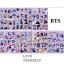 สติ๊กเกอร์พีวีซีเซต BTS LOVE YOURSELF MEMBER -ระบุสมาชิก- thumbnail 1