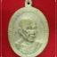 เหรียญหล่อโบราญหันข้าง เนื้อทองระฆัง หลวงปู่นนท์ วัดเหนือวน จ.ราชบุรี thumbnail 1