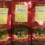 ชาอูหลงเบอร์ 12 (บรรจุซองฟลอยด์สูญญากาศ) thumbnail 3