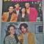 อนุทินคู่ชีวิตดารานักร้อง ฉ.358 ปักษ์หลัง16พ.ย-1ธ.ค2535 thumbnail 8