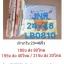 ผ้านผ้าเช็ดตัว นาโน พิมพ์ 23x46นิ้ว โหลละ 185 บาท ส่ง 80 โหล thumbnail 1