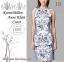 ALL UPDATE 24-07-57 / Preorder / ASOS , KarenMillen , Coast , Anne Klein Dress Style thumbnail 20
