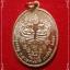 เหรียญ ๙ นะ เทพยินดี เนื้อทองแดงนอก หลวงปู่คำบุ วัดกุดชมภู จ.อุบลราชธานี thumbnail 2