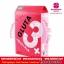 Gluta 3+ กลูต้า ทรี พลัส SALE 60-80% ฟรีของแถมทุกรายการ thumbnail 1