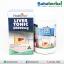 Healthway Liver Tonic เฮลท์เวย์ ดีท็อกซ์ตับ SALE 60-80% ฟรีของแถมทุกรายการ thumbnail 1