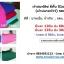 ผ้าห่มฟลีซ สีพื้น ผ้าห่มรถทัวร์ 51x67นิ้ว (130x170ซม) ผืนละ 130 บาท ส่ง 60ผืน thumbnail 2