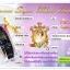 Princess Super White Dose PLUS+ หัวเชื้อโดสปรับผิวขาว// 2 ขวดส่งฟรี Ems. thumbnail 6