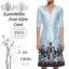 UPDATE 01-09-2015 Preorder / ASOS , KarenMillen , Coast , Anne Klein Dress Style thumbnail 5