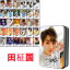 LOMO BOX SET BTS LOVE YOURSELF MEMBER (30pc)-ระบุสมาชิก- thumbnail 3