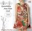 ALL UPDATE 24-07-57 / Preorder / ASOS , KarenMillen , Coast , Anne Klein Dress Style thumbnail 65