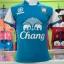 เสื้อกีฬาเกรด Aไทยสีฟ้า-ขาว thumbnail 1