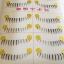 V-095 ขนตาล่างเอ็นใส (ราคาส่ง) ขั้นต่ำ 15 เเพ็ค คละเเบบได้ thumbnail 3