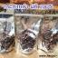 กระชายดำป่า อบแห้ง แท้ 100% (50 กรัม) thumbnail 6