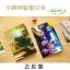 สมุดโน๊ต WINNER W-KOREA -ระบุสมาชิก- thumbnail 6
