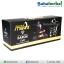 Double Maxx Baron Coffee กาแฟ ดับเบิ้ลแม็กซ์ SALE 60-80% ฟรีของแถมทุกรายการ thumbnail 2