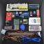 RFID System Leaning Kit based Arduino ชุดทดลอง Arduino Starter RFID Learning Kit for Arduino thumbnail 1