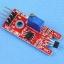 Linear magnetic Hall sensors KY-024 thumbnail 2