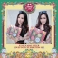 Baby Kiss Limited Edition Celebration Set thumbnail 21