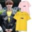 เสื้อยืด 099 Sty.Yugyeom GOT7 -ระบุสี/ไซต์- thumbnail 1