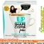 กาแฟ บีเชพ B Shape Coffee จินตรา โปร 1 ฟรี 1 SALE 68-86% thumbnail 1