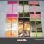 ปลอกกล่องกระดาษทิชชู thumbnail 6