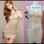 Sexy Dress 11 ( เซ็กซี่ เดรส 11 ) สีครีม thumbnail 1