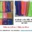 ผ้าเช็ดตัวนาโน สีพื้น จัมโบ้ (ผ้าห่มเด็ก) 40*70นิ้ว โหลละ 690บ ส่ง 12โหล thumbnail 1