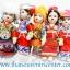 ของขวัญไทย ตุ๊กตาชาวเขา ชาวดอย (แพ็ค 5 ตัว) ตัวใหญ่ thumbnail 2