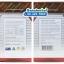 นมผึ้ง Ausway Royal Jelly 1600 mg นมผึ้งออสเวย์ เข้มข้น 6% SALE 60-80% ฟรีของแถมทุกรายการ thumbnail 3
