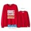 เสื้อแขนยาว BIGBANG10 THE CONCERT 0.T0.10 -ระบุสี/ไซต์- thumbnail 8